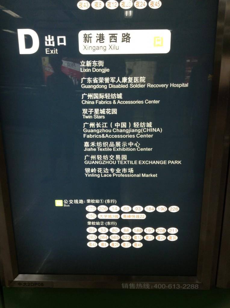 Zhongda Metro Station- Zhongda fabric markets