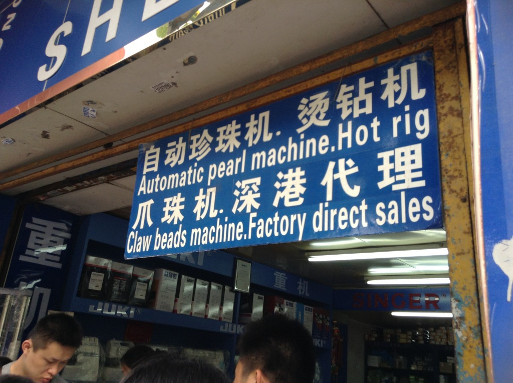Fabric Machines Sold in Zhongd Fabric Markets