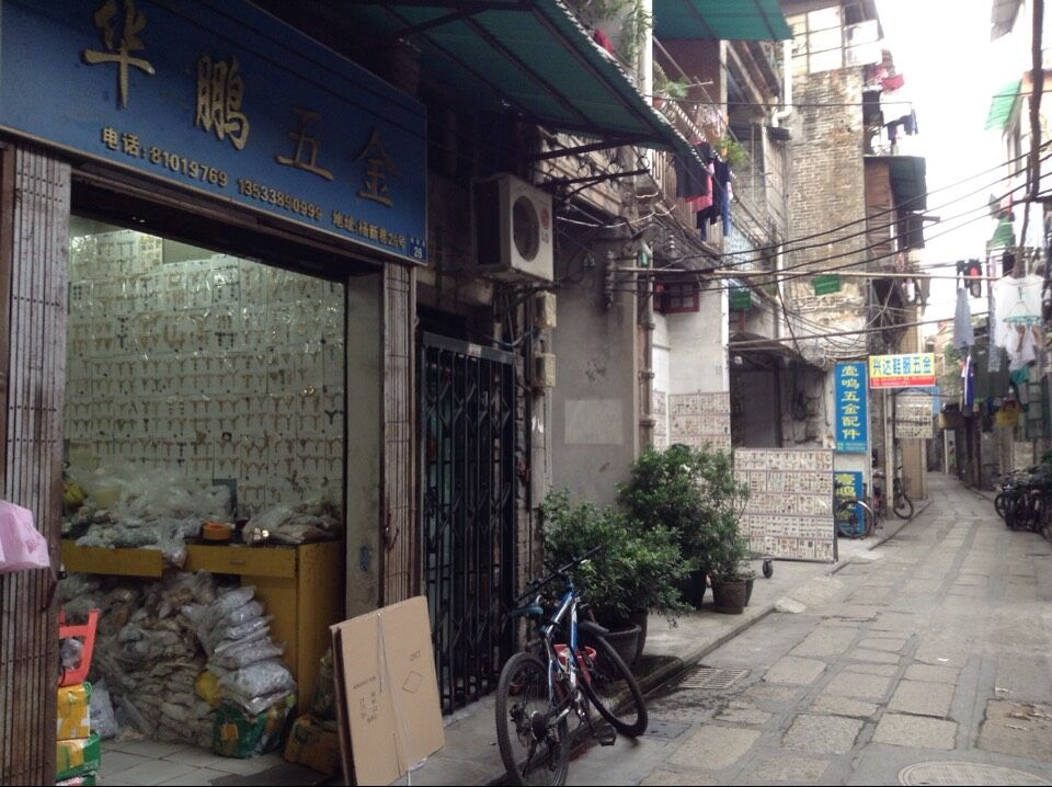 Narrow, twisting alleys of Yangxiang with suppliers selling cloth accessories
