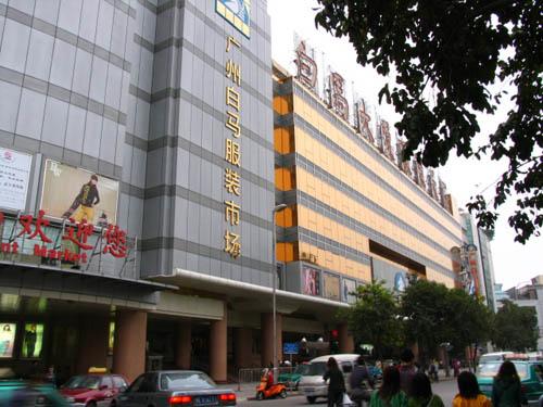 Baima Garment Wholesale Market-1