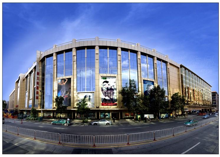Guangzhou Xindadi Clothes Wholesale Market-1