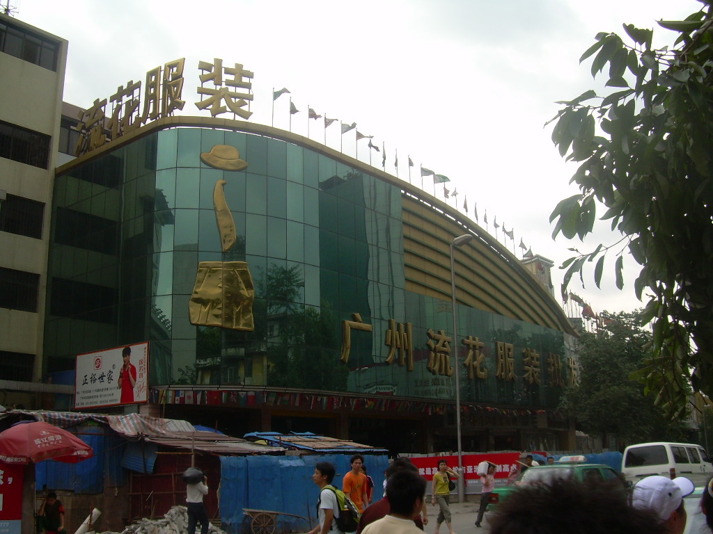 Liuhua Clothes Wholesale Market