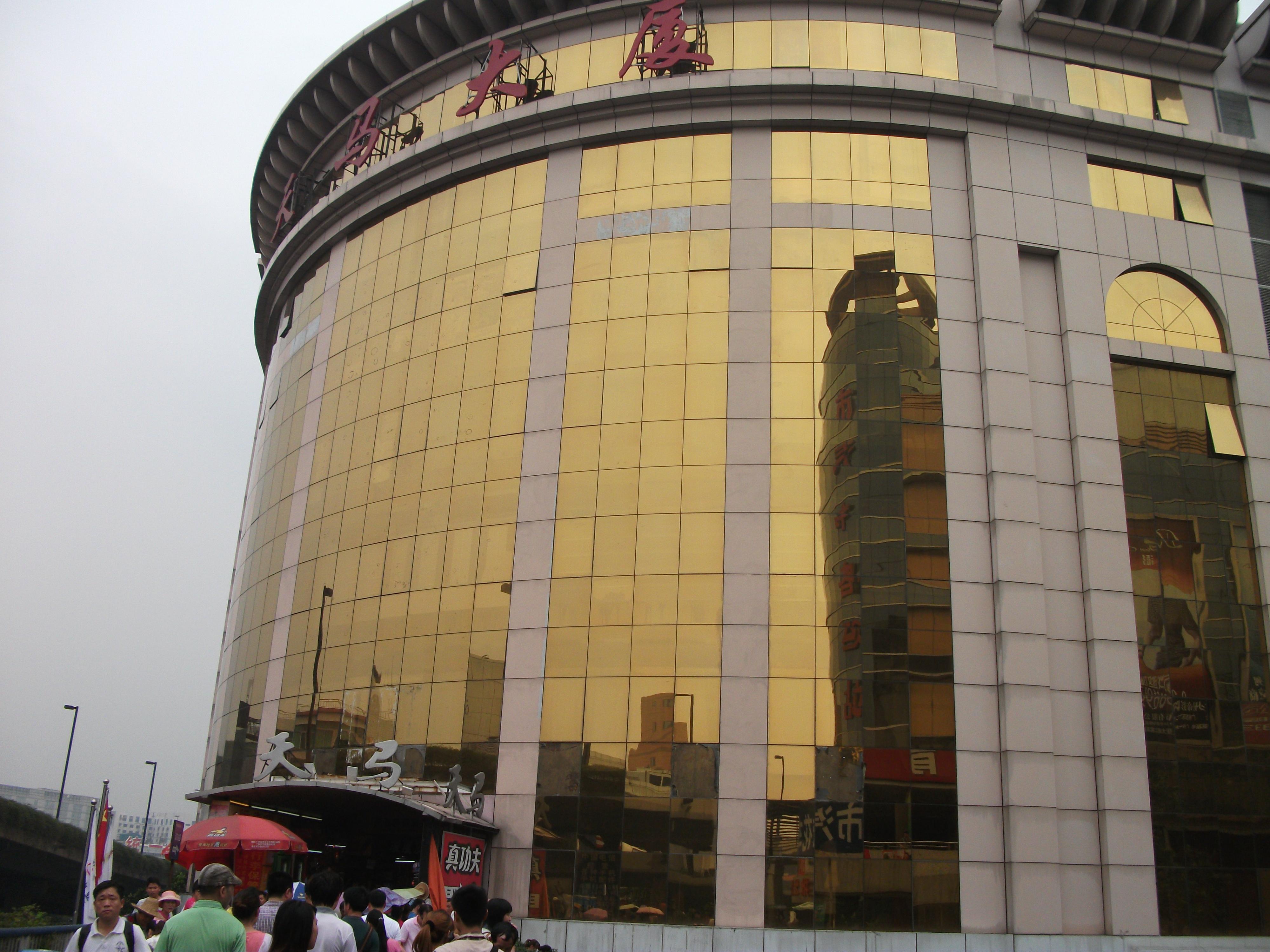 Tianma Clothing Wholesale Market-1