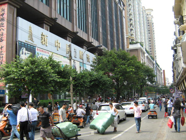 Xin Zhong Guo Clothes Wholesale Market in Shi San Hang
