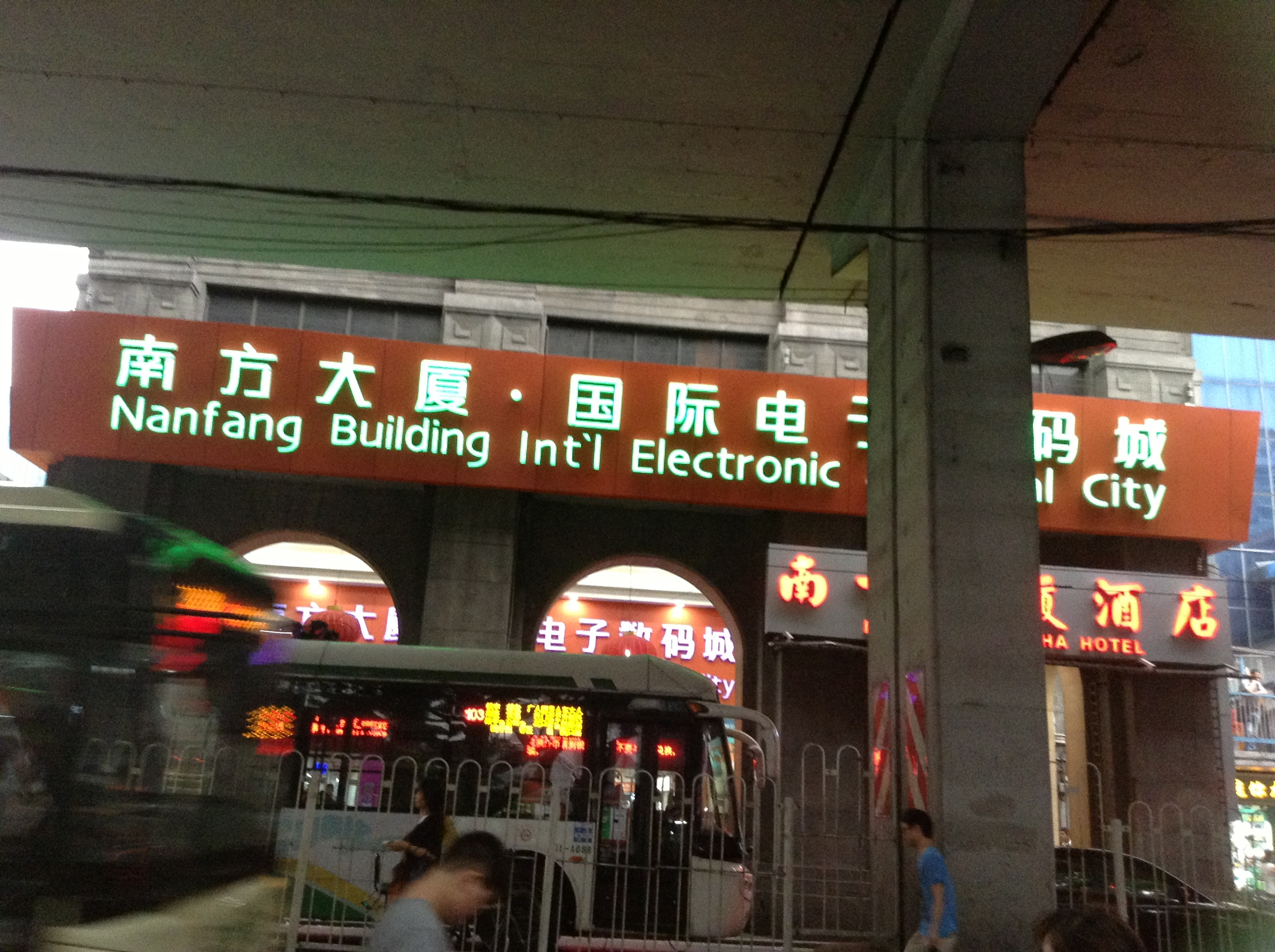 Nanfang Building Electronic Market