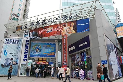 Tai Ping Yang Digital Market