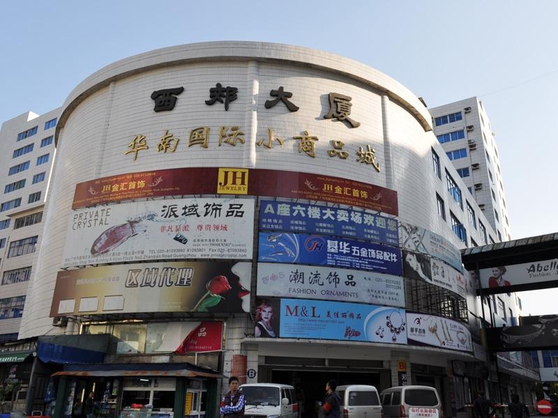 Guangzhou Xijiao Jewellery Wholesale Market-1