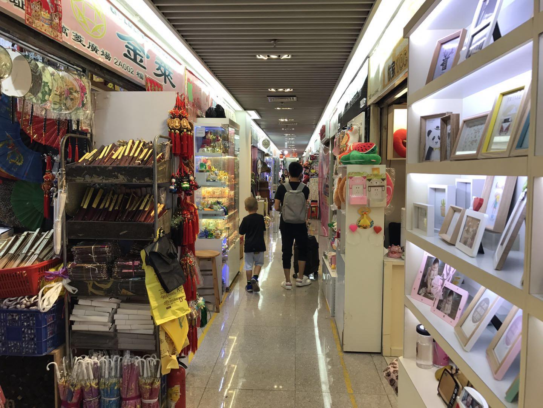 Onelink International Plaza in Guangzhou, China-2