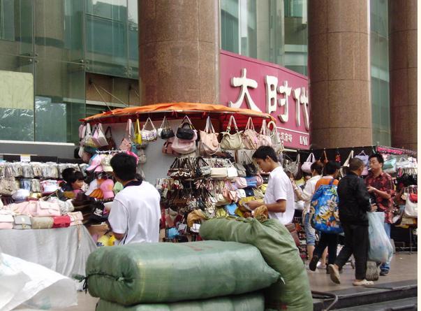 Xin Zhong Guo Garment Wholesale Market in Guangzhou-1