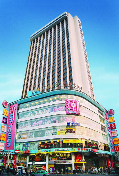Guangzhou Lido Hotel for Canton Fair 114