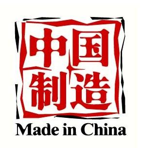 Made in China -- Chinese products