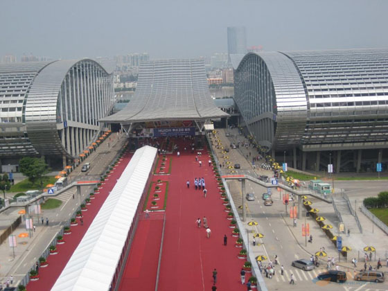 The 117th Canton Fair to be Held in Guangzhou