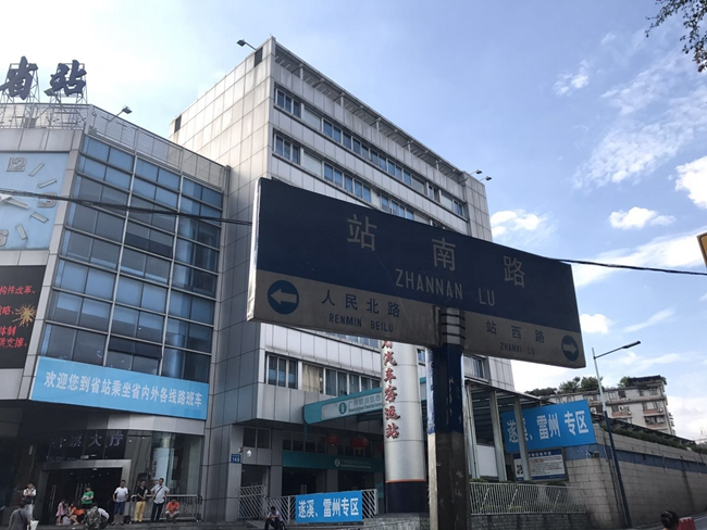 Zhannan Lu watch market area near Guangzhou Railway Station