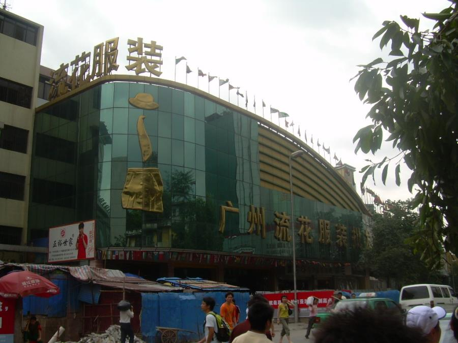 Liuhua Clothes Wholesale Market in Guangzhou, China