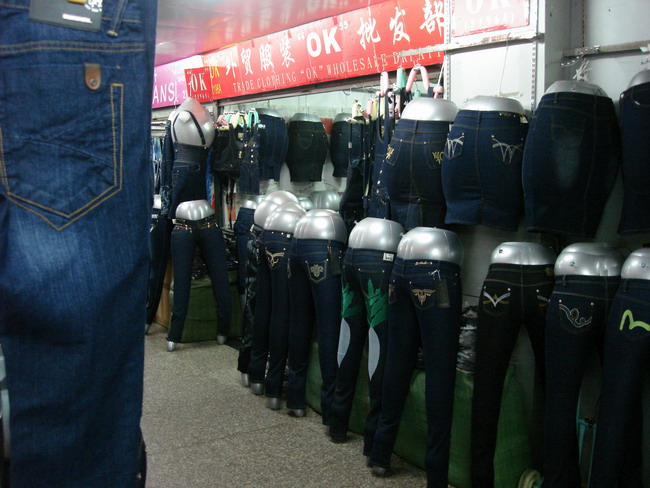 Clothing stores Paradise, MI - Yelp