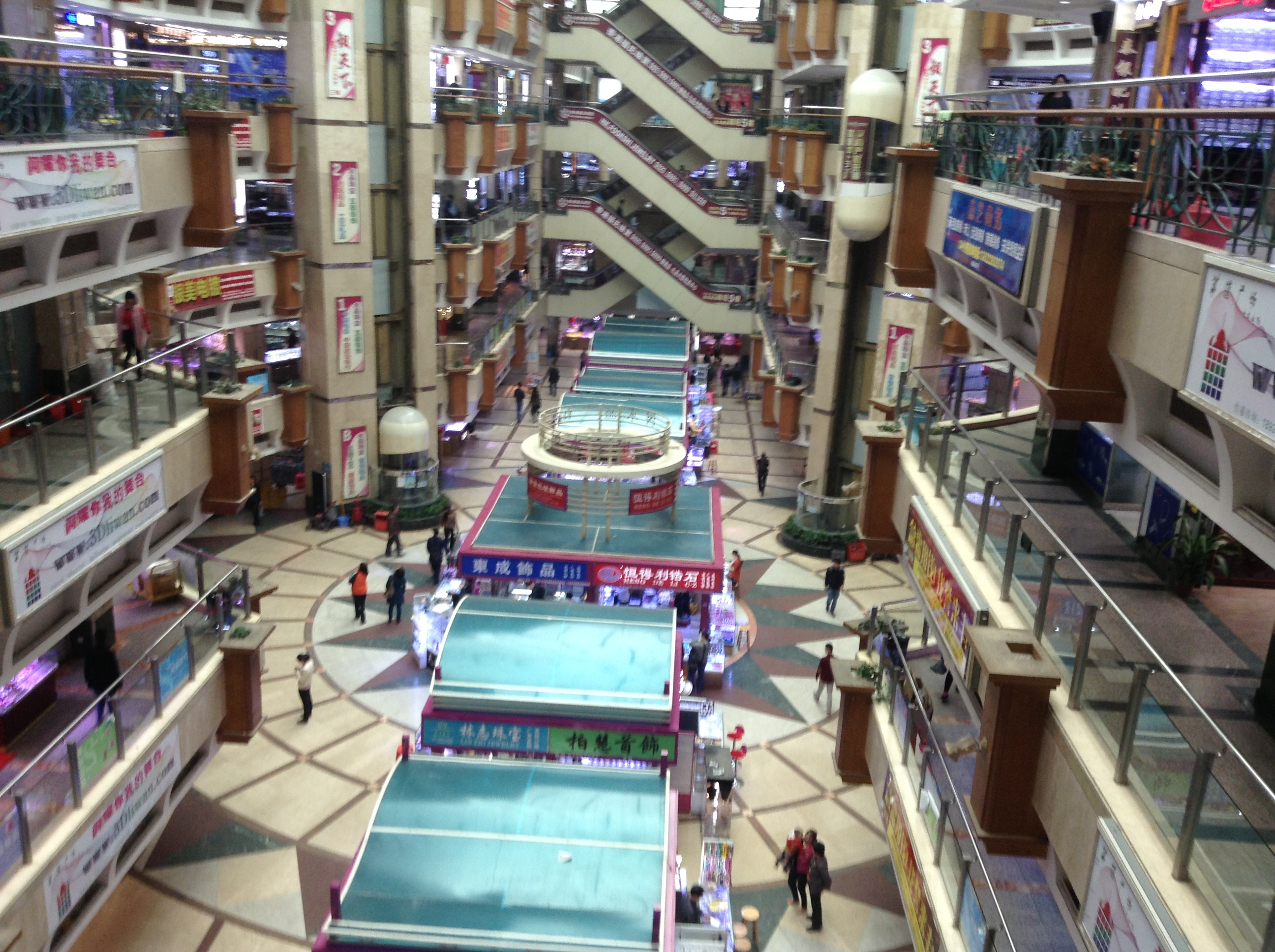 Jewellery Stores in Guangzhou Liwan Plaza-1
