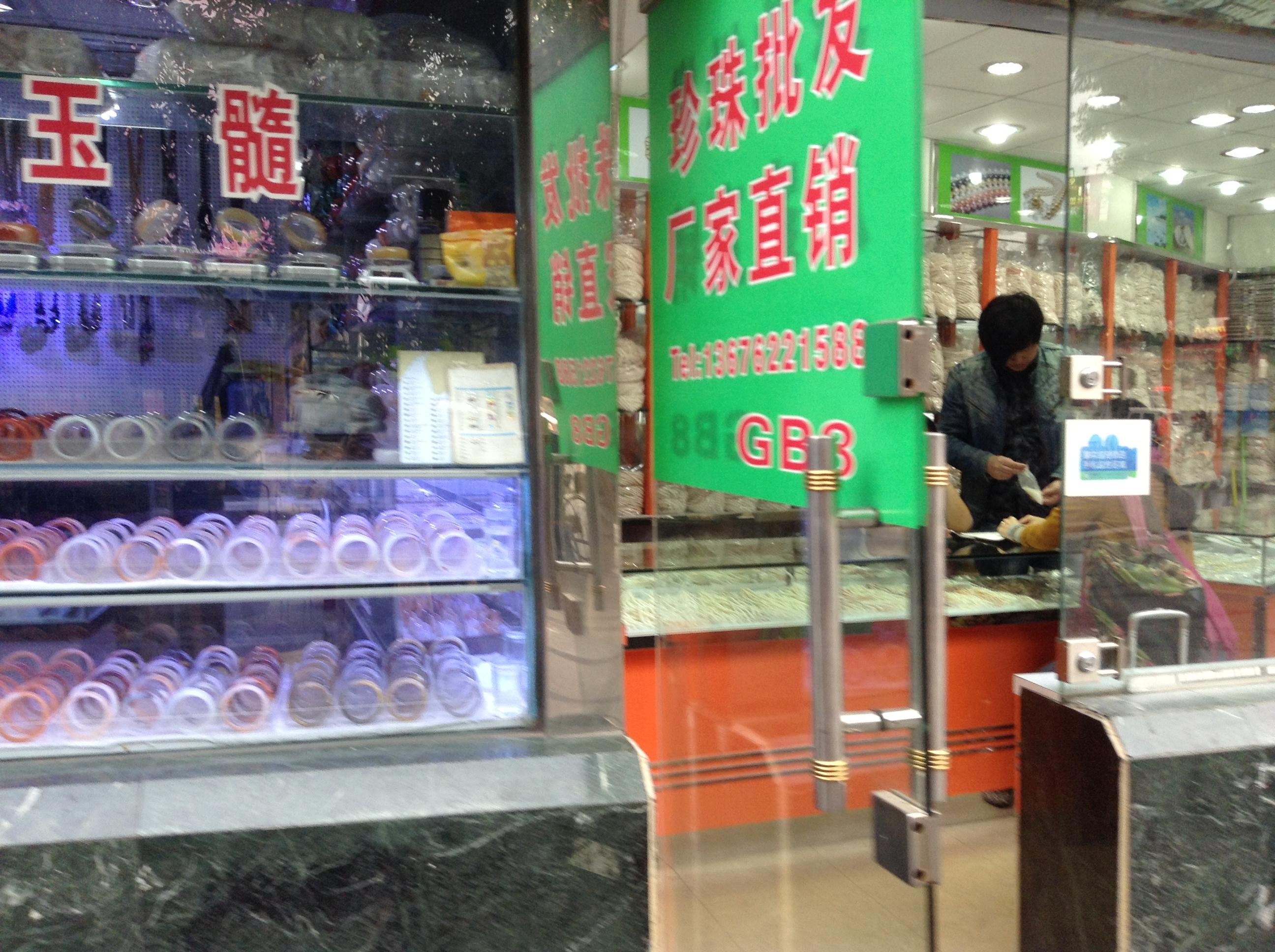 Stores in Guangzhou Liwan Plaza-2
