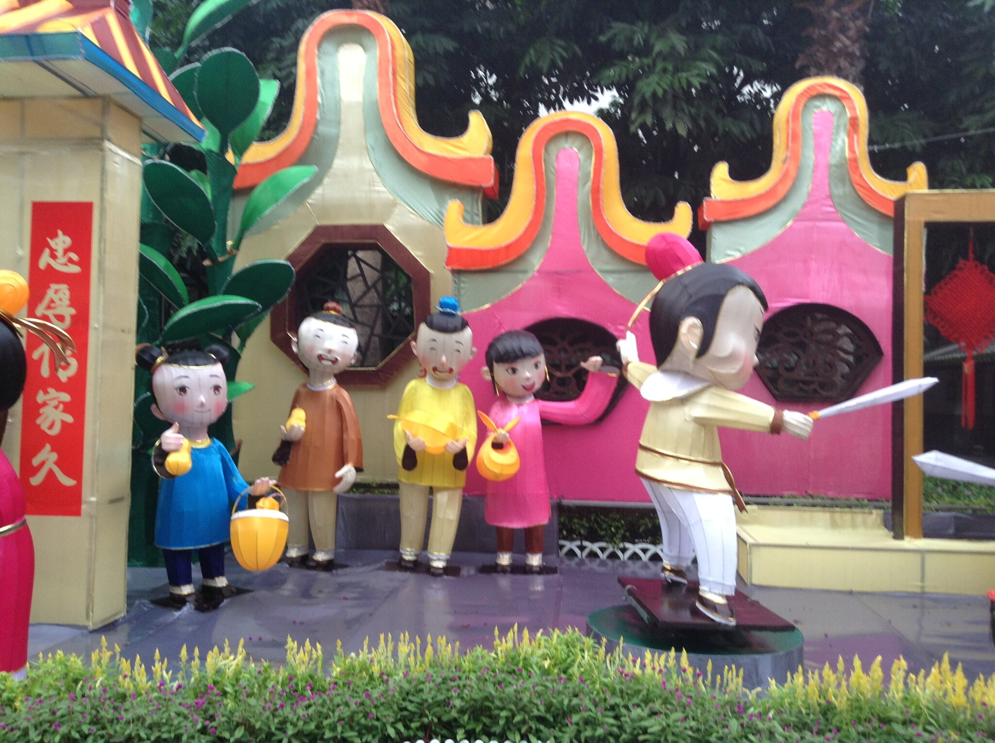 Cute Cartoon Characters to Celebrate Zhong qiu jie in Guangzhou Cultural Park-1