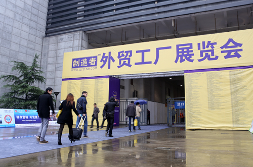 How to Differentiate Trading Companies from Factories While Attending Canton Fair