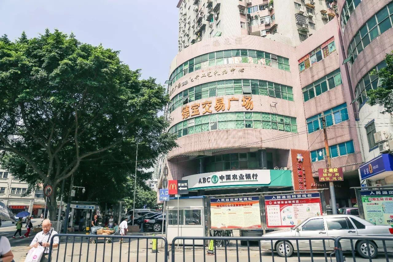 Debao Toys&Stationery Wholesale Market in Guangzhou, China