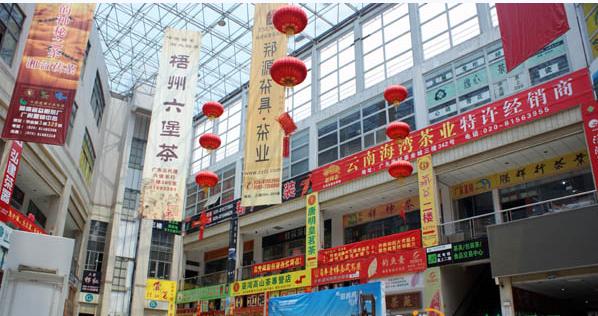 Fangcun Tea Market in Guangzhou, China-1
