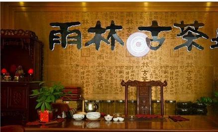 Fangcun Tea Market in Guangzhou, China-2