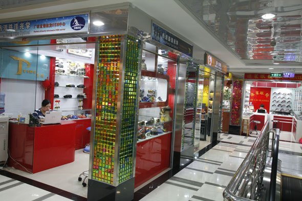 Fortune Optical&Accessories Market in Guangzhou-5