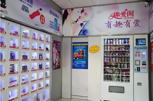 Vending machines for sex toys in Guangdong Adult Products Market