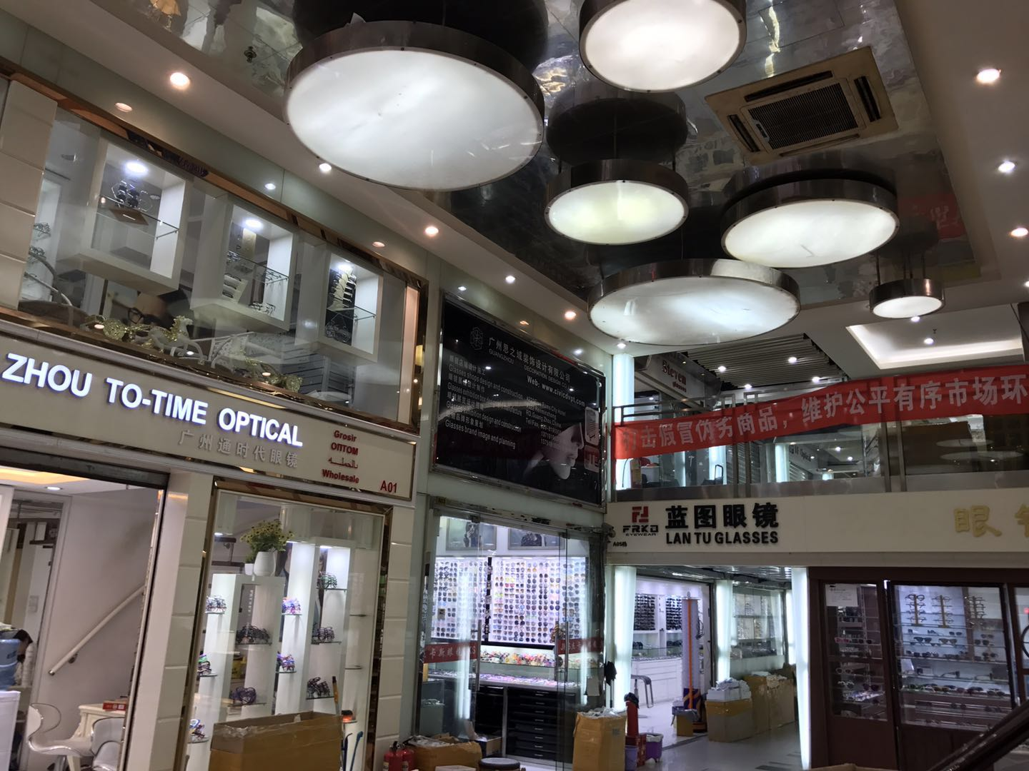 Yuehe international optical centre in Guangzhou-2