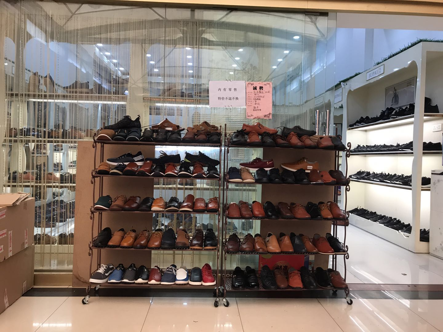 Guangzhou Metropolis Shoes City-5