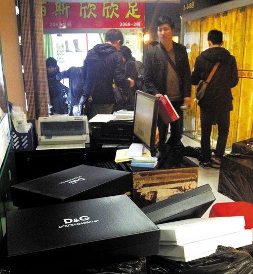 Replica shoes in Guangzhou Guoda Shoes Mall
