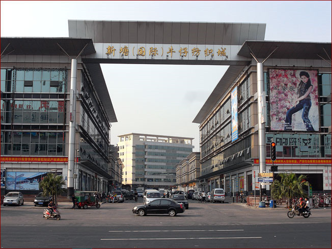 Xintang International Jeans City in Guangzhou, China-1