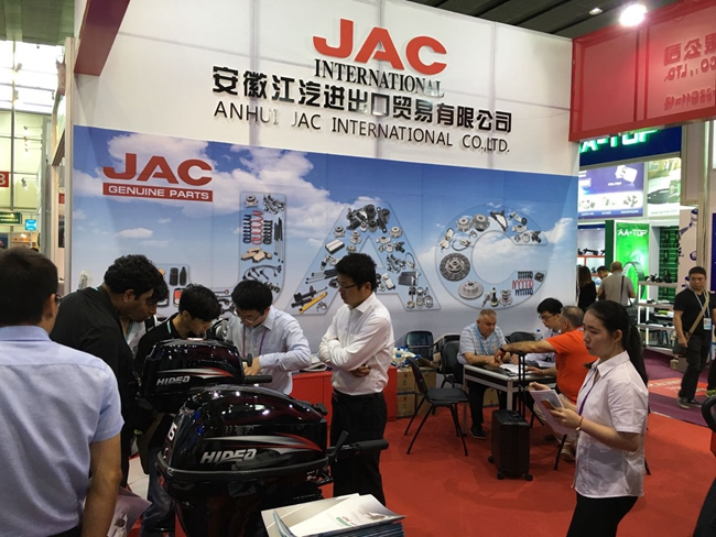 The 122nd Canton Fair Held in Guangzhou, China-1
