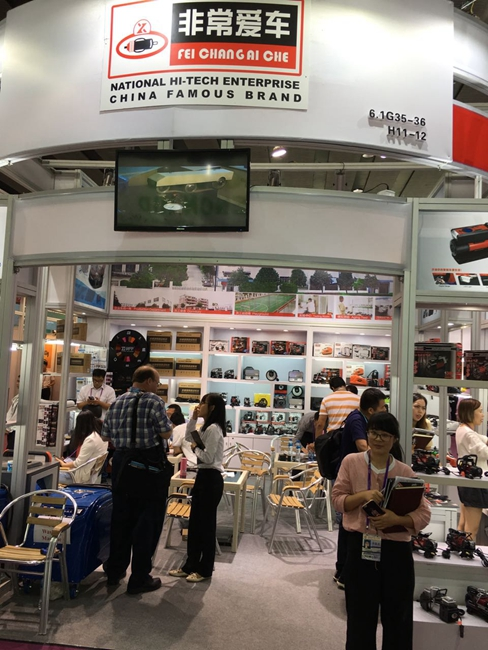 The 122nd Canton Fair Held in Guangzhou, China-2