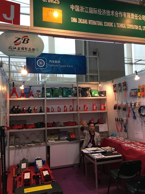 The 122nd Canton Fair Held in Guangzhou, China-4