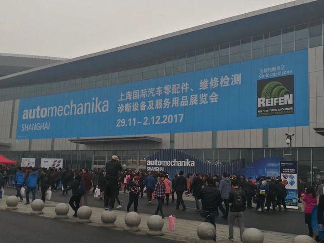 Automechanika Shanghai 2017-1.JPG