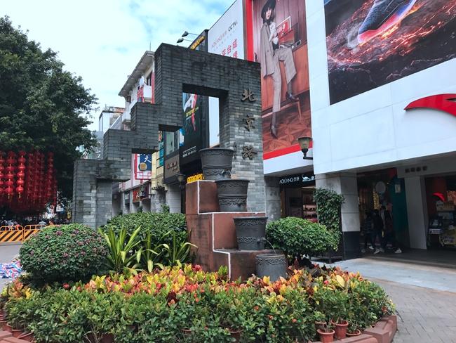 Beijing Lu Pedestrian Street in Guangzhou