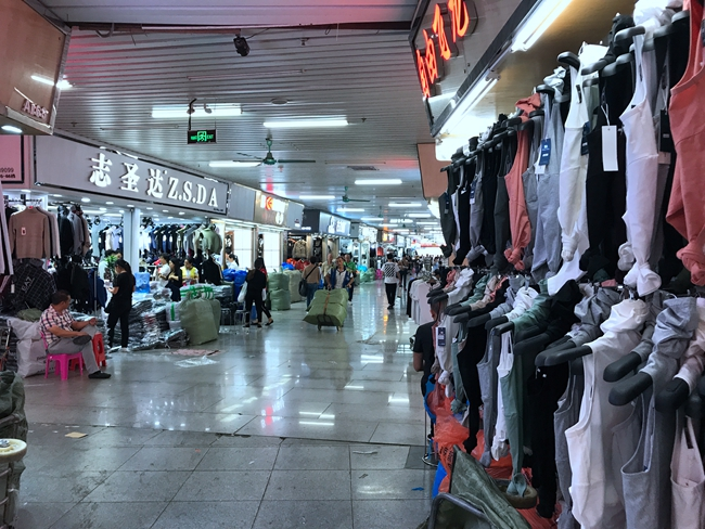 Changyun Center Clothing Plaza in Guangzhou, China-2