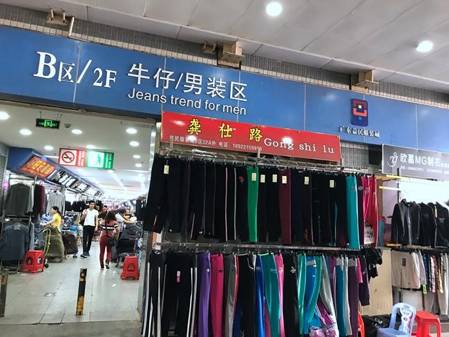 Guangdong Yimin Clothes Market in China-4