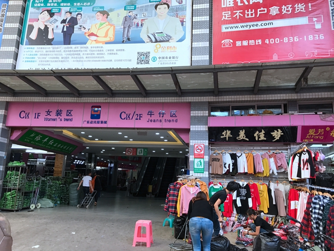 Guangdong Yimin Clothes Market in China-6