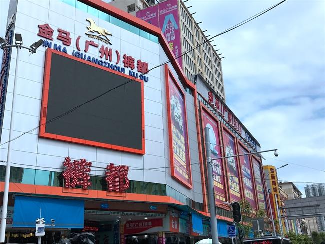 Guangzhou Jinma Clothing Center in China-2