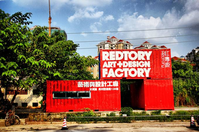 Guangzhou Redtory Art Design Factory