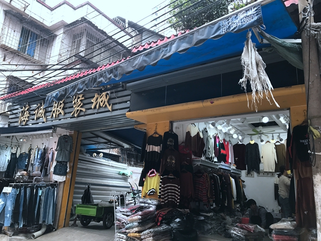 Haicheng Clothes Market in Guangzhou. China-1