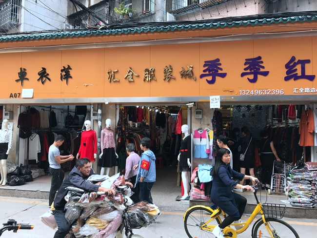 Huijin Clothes Market in Guangzhou, China