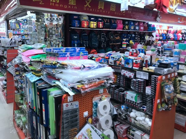 Inside Xingzhiguang stationery and sporting goods wholesale market in Guangzhou, China-2