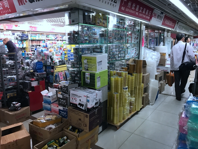 Inside Xingzhiguang stationery and sporting goods wholesale market in Guangzhou, China-4