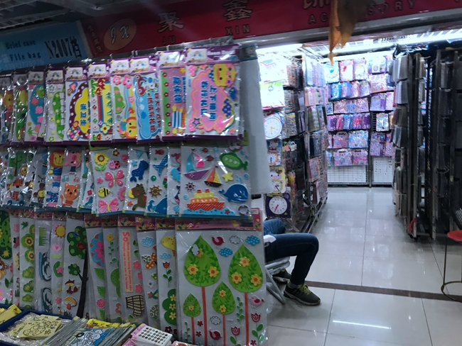 Inside Xingzhiguang stationery and sporting goods wholesale market in Guangzhou, China-5