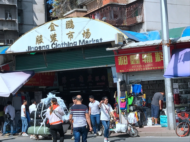 Jinpeng Clothing Market in Guangzhou, China-1