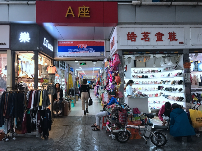 Lihu Buiding Zhong Ba Children's Garment Plaza in Guangzhou, China-2