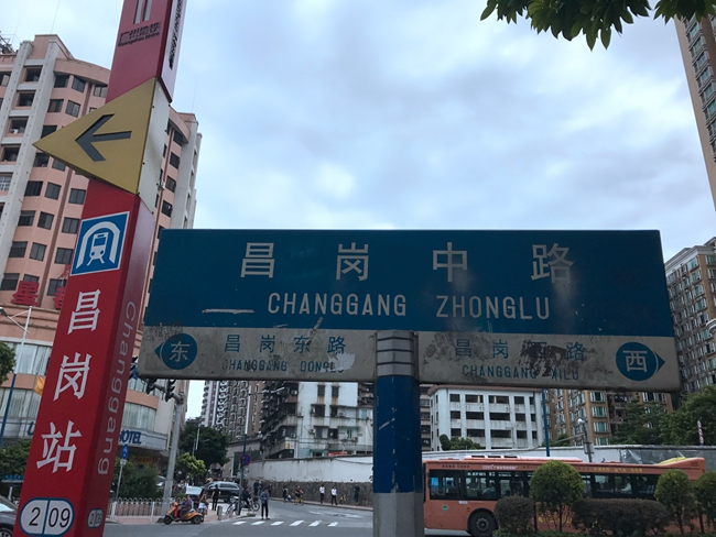 Location of Changgang Clothes Markets in Guangzhou, China